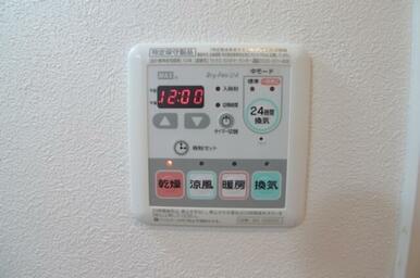 浴室乾燥機設置していますので、雨の日はもちろん花粉の季節にもしっかりお使い頂けます♪