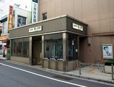 「幡ヶ谷」駅徒歩8分♪