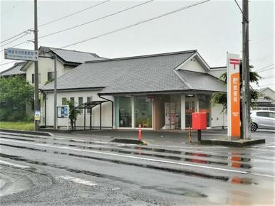 観音寺吉岡郵便局