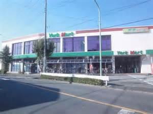 ヨークマート芝前川店