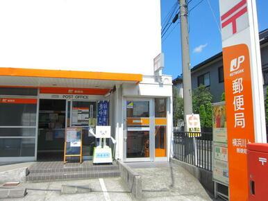 横浜川上郵便局