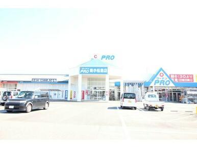コーナンPRO南小松島店