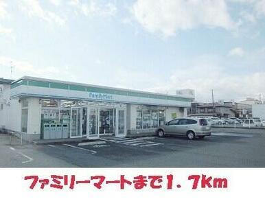ファミリーマート北上江釣子店