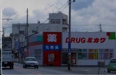 DRUGミカワ川東店様