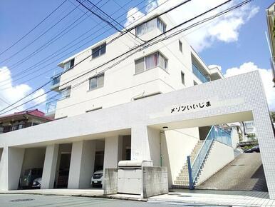 東急田園都市線「たまプラーザ駅」利用の3LDKマンションです!!