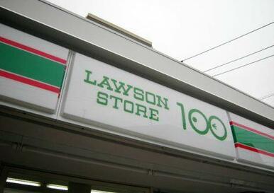 ローソンストア100 LS白山駅前店