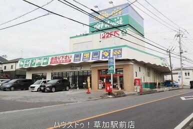 ハードオフオフハウス草加西店