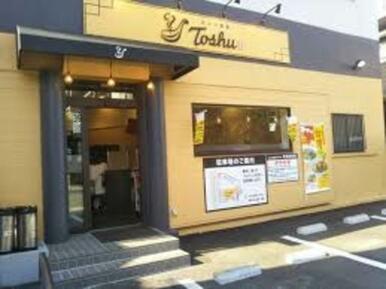 れんげ食堂Toshu溝の口久本店