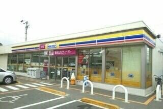 ミニストップ高松元山店さん