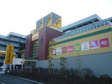 アピタ長津田店