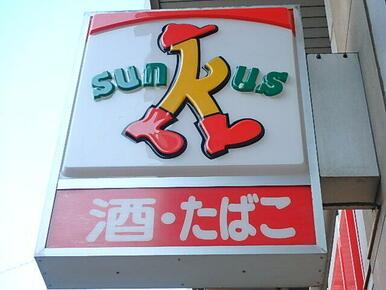 サンクス 練馬桜台店