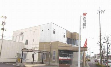 香川銀行さん