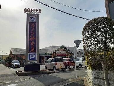 コメダ珈琲店 鶴ヶ島店
