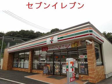 セブン-イレブン 戸坂大上店