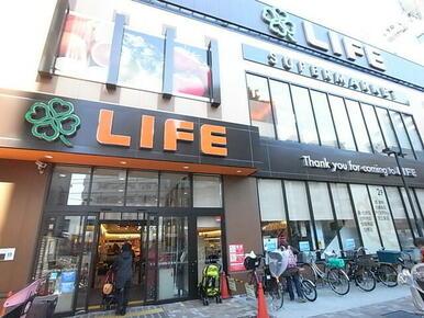 ライフ 若松河田駅前店