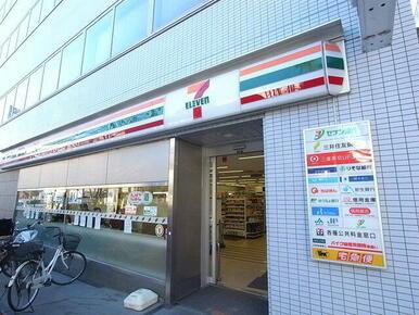 セブン-イレブン 新宿余丁町店