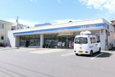 ローソン 横須賀平作一丁目店