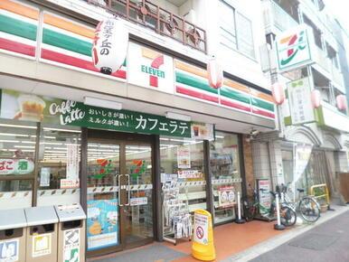 セブンイレブン大田区東雪谷店