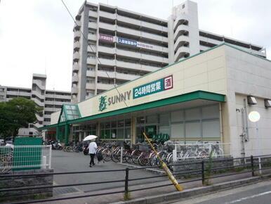 サニー梅光園店