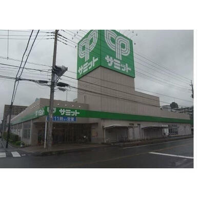 サミットストア川口青木店