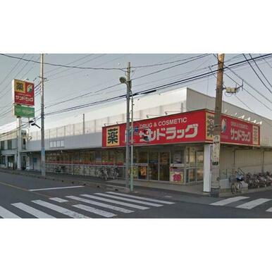 サンドラッグ川口青木店