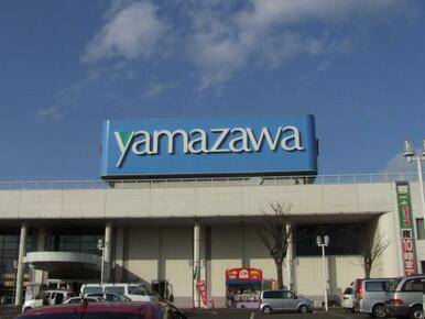 ショッピングセンターヤマザワ泉ヶ丘