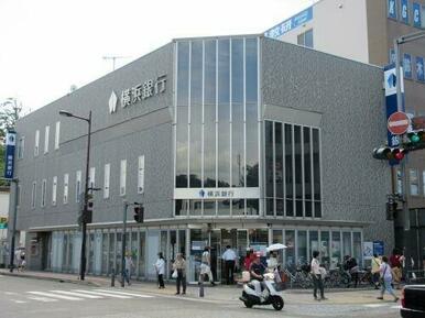 横浜銀行 逗子支店