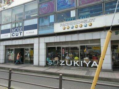 SUZUKIYA 逗子駅前店