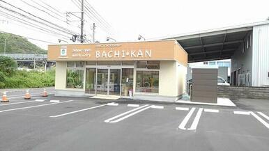 BACHI・KAN