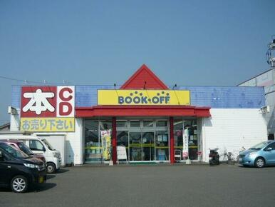 ブックオフ川内店