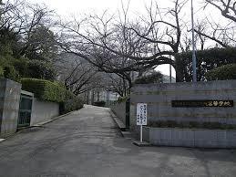 福岡県立八幡中央高等学校