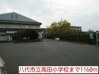八代市立高田小学校
