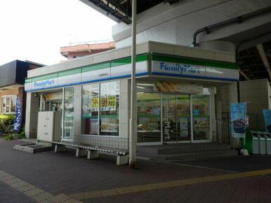 ファミリーマート江田駅前店