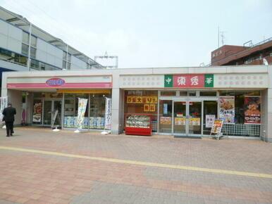 オリジン弁当江田店