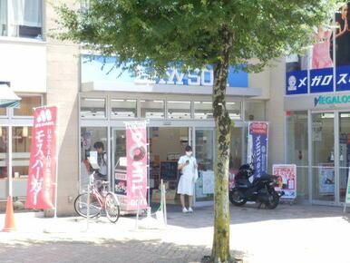 ローソンJPローソン青葉郵便局店