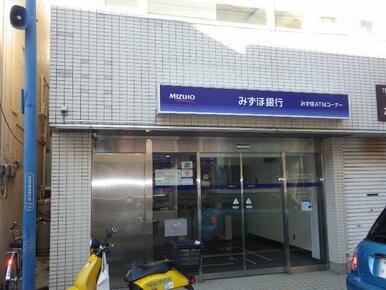 みずほ銀行東逗子出張所(ATM)
