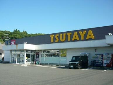 TSUTAYA川内中央店