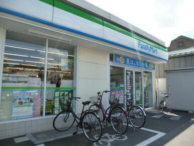 ファミリーマート大田上池台三丁目店
