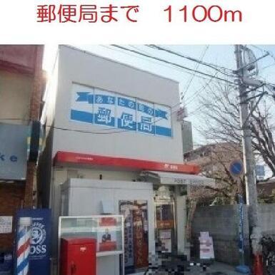 戸坂中町郵便局