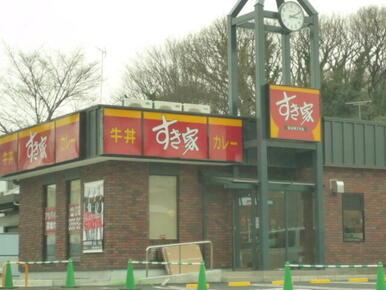 すき家 横浜羽沢店