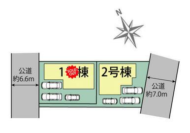 浜松市南区田尻町 区画図