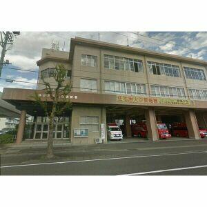静岡市消防局千代田消防署