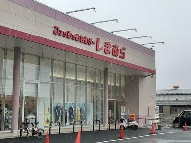 しまむら大阪狭山店様