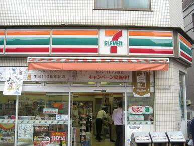 セブンイレブン目黒南2丁目店
