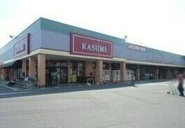 カスミ・藤代店