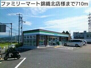 ファミリーマート錦織北店様