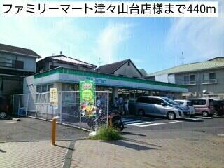 ファミリーマート津々山台店様