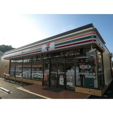 セブンイレブン横浜荏子田店