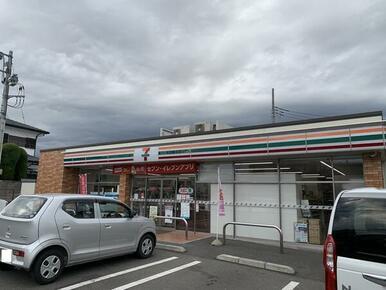 セブンイレブン秦野清水町店