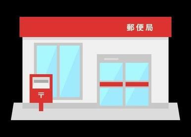 すえの簡易郵便局